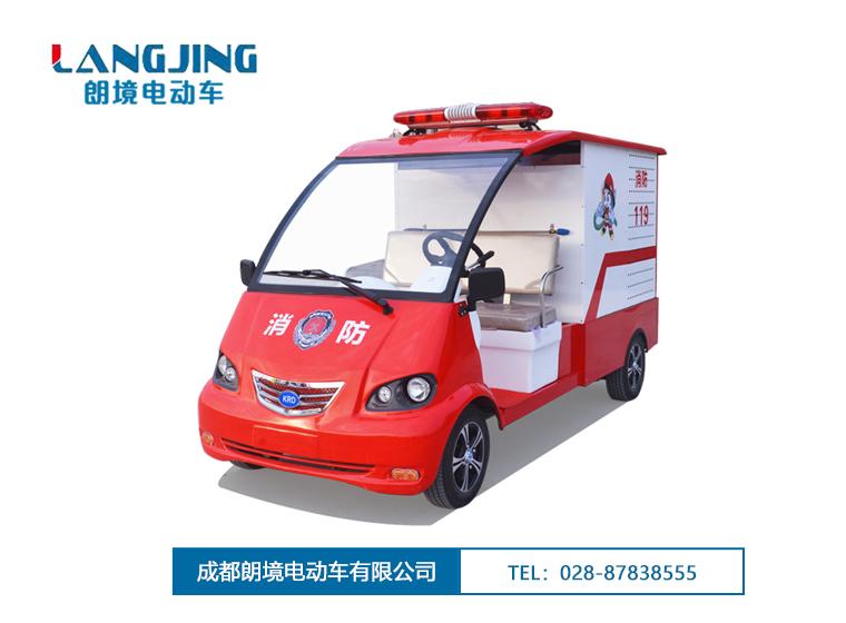 朗境-XF2A两座消防车