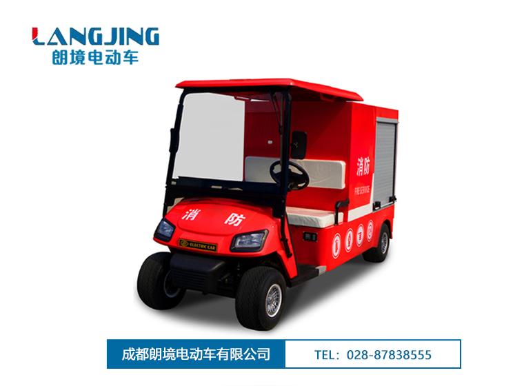 电动消防车GD6-F05