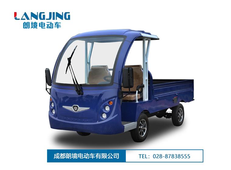 1吨电动货车GD6-H1