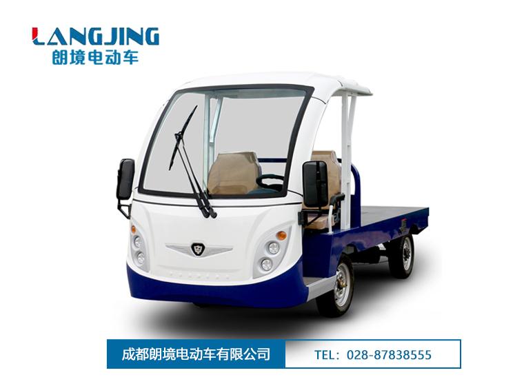 2吨电动货车GD6-H2