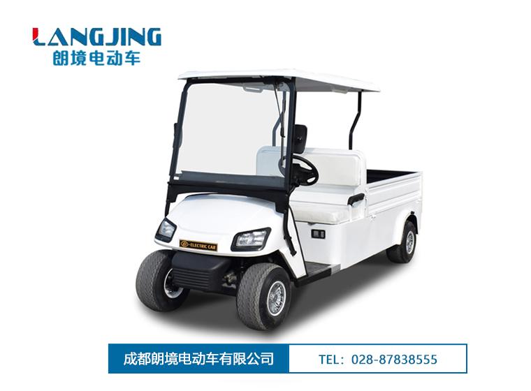 电动货车GD6-H05