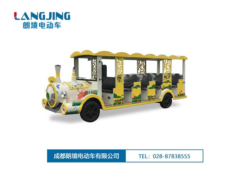 朗境列车-LJ1418