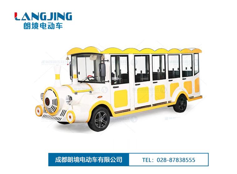 朗境列车LJ-1418F