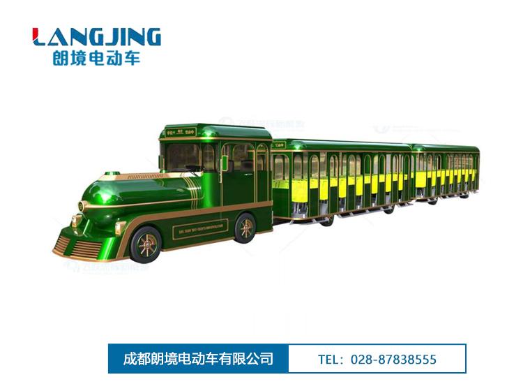 朗境列车-LJFG42C