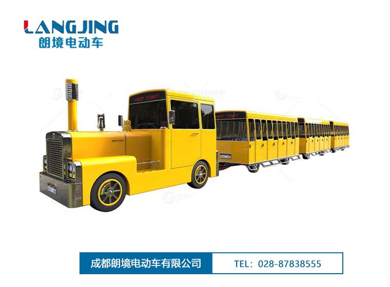 朗境列车-LJFG42F